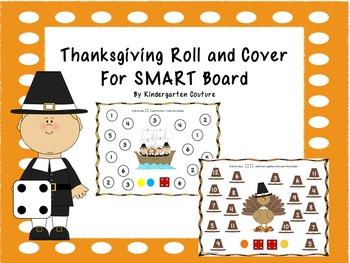 Thanksgiving Roll and Cover For SMART Board
