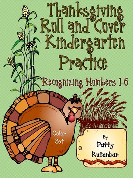 Thanksgiving Roll and Cover Kindergarten Practice - Recognizing 1-6