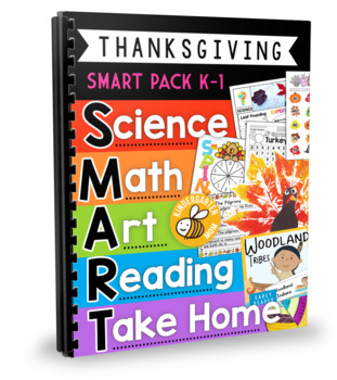 SMART Thanksgiving Activities: Science, Math, Art, Reading and Take Home for K-1