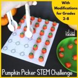 Thanksgiving STEM Challenge - Pumpkin Picker