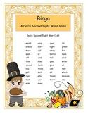 Thanksgiving Second Grade Sight Word Bingo Game