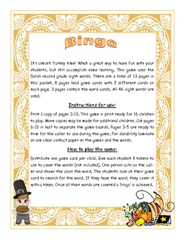 Thanksgiving Second Grade Sight Word Bingo Game