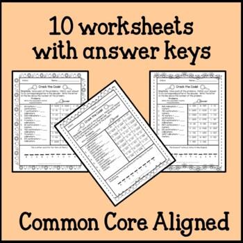 Thanksgiving Secret Code Math Worksheets 5th Grade Common Core