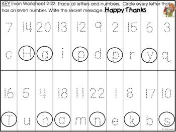 Thanksgiving Secret Number Letter Puzzle Messages Skip Count