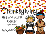 Thanksgiving See and Stamp Center