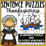 Thanksgiving Sentence Building Puzzles and Worksheets