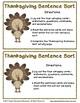 Thanksgiving | Writing Center Activity | Literacy Centers | Sentence Sort