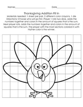 Thanksgiving Shape Fill Ins: Addition and Subtraction