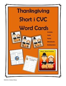 Thanksgiving Short i CVC Word Cards and Activities