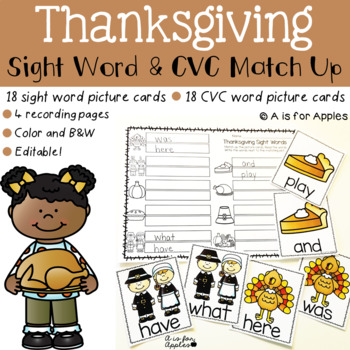 Thanksgiving Sight Word & CVC Word Games