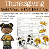 Thanksgiving Sight Word & CVC Word Games (Editable)