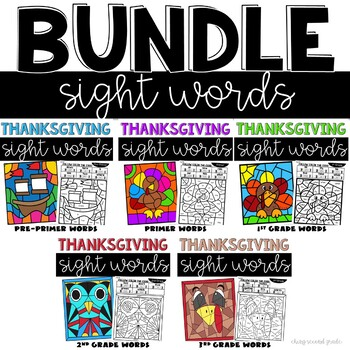 Thanksgiving Sight Word Color Pages