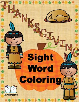 Thanksgiving Sight Word Coloring