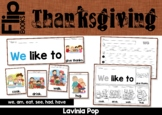 Thanksgiving Sight Word Fluency Flip Books