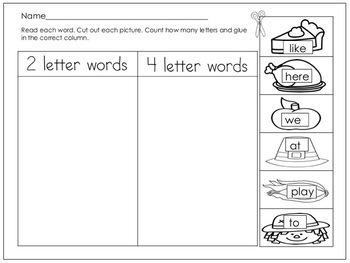 Thanksgiving Sight Word Fun Kindergarten