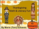 Thanksgiving Math & Literacy Fun for Kindergarten No Prep