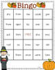 Thanksgiving Sight Word Games Featuring the Dolch Words