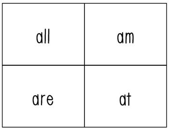 Thanksgiving Sight Word Match: Dolch Kindergarten Sight Words