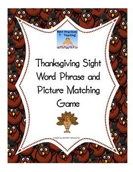 Thanksgiving Sight Word Fluency