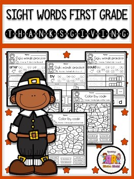 Thanksgiving Sight Word Practice (First Grade)