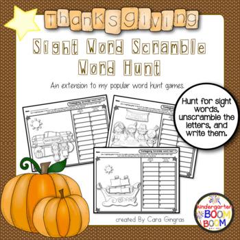 Thanksgiving Sight Word Scramble Word Hunt