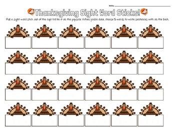 Thanksgiving Sight Word Sticks #2!