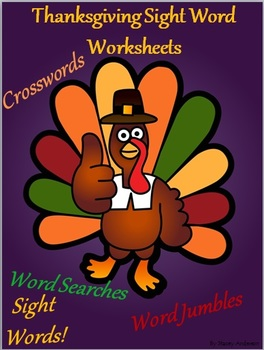 Thanksgiving Sight Word Worksheets
