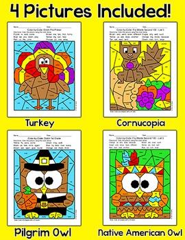 Thanksgiving Activities Sight Words Bundle: Turkey, Pilgrim, Native, Cornucopia