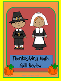 Thanksgiving Skill Practice Worksheets