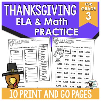 Thanksgiving Print and Go Skills Practice