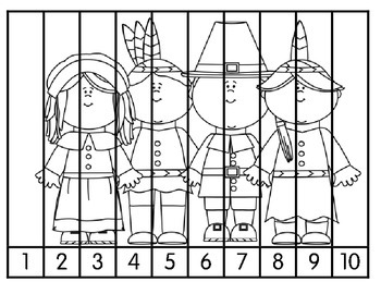 Thanksgiving Skip Counting Picture Puzzles