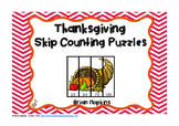 Thanksgiving Skip Counting Puzzles FREEBIE