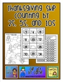 Thanksgiving Skip Counting by 2s 5s and 10s