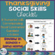 Thanksgiving Social Skills Checklist