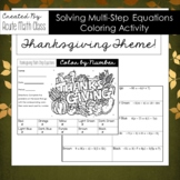 Thanksgiving - Solving Multi Step Equations Coloring Activity