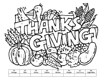 Thanksgiving Solving Quadratics Color By Number
