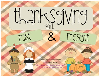 Thanksgiving Sort: Past and Present
