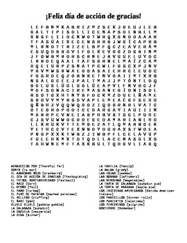 Rare image for printable spanish word search
