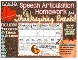 Thanksgiving Speech Articulation Homework BUNDLE 2017