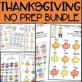 Thanksgiving Speech Therapy NO PREP Bundle