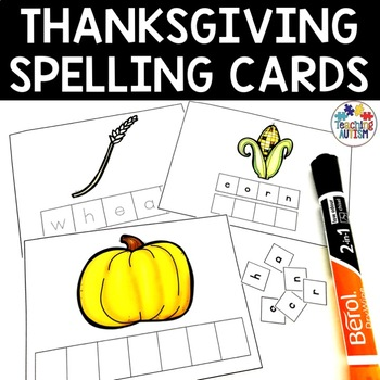 Thanksgiving Spelling