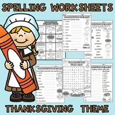 Thanksgiving Spelling Packet - Word List, Worksheets, Flash Cards