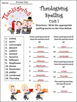 Thanksgiving Activities: Thanksgiving Spelling Activity Bundle - Color & BW