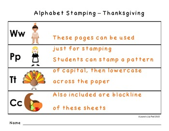 Thanksgiving Stamping Center
