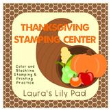 Thanksgiving Stamping Center