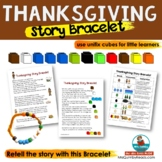 Thanksgiving Story Bracelet - Retelling a Story - Primary Readers