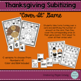 Thanksgiving Subitizing, Cover It Game