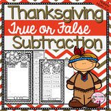 Thanksgiving Subtraction Facts Worksheets