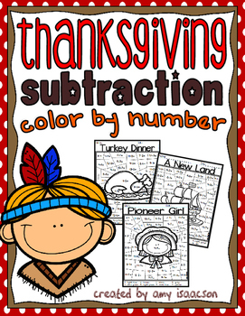 Thanksgiving Subtraction Color by Number
