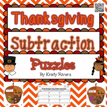 Thanksgiving Subtraction Puzzles